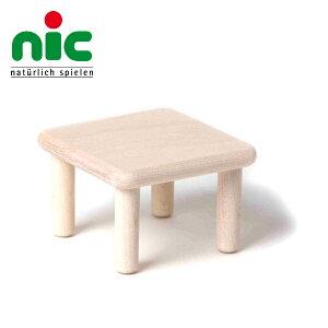nic ニック社 Bodo Hennig ボードヘニッヒ ドールハウス 人形の家用 角テーブル〜ドイツ・Bodo Hennig(ボードヘニッヒ社)のドールハウス用家具。ドールハウスにピッタリの可愛らしいテーブルで