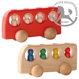 Konrad Keller ケラー社 4人のりバス (赤/白木)〜ドイツのおもちゃメーカーKonrad Keller(ケラー社)のシンプルで美しいブナ材でできた木の車です。はじめての車のおもちゃにピッタリな木製ミニカーシリーズ。誕生日プレゼント 1歳 1歳半 2歳 男の子 クリスマス 木製