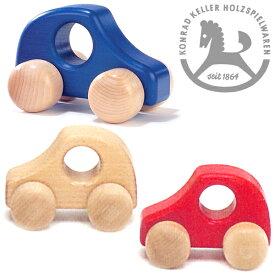 Konrad Keller ケラー社 PKW (白木/赤/青)〜ドイツのおもちゃメーカーKonrad Keller(ケラー社)のシンプルで美しいブナ材でできた木の車です。はじめての車のおもちゃにピッタリな木製ミニカーシリーズ。誕生日プレゼント 1歳 1歳半 2歳 男の子 クリスマス 木製