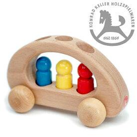 Konrad Keller ケラー社 ファミリーカー〜ドイツのおもちゃメーカーKonrad Keller(ケラー社)のシンプルで美しいブナ材でできた木の車です。はじめての車のおもちゃにピッタリな木製ミニカーシリーズ。誕生日プレゼント 1歳 1歳半 2歳 男の子 クリスマス 木製