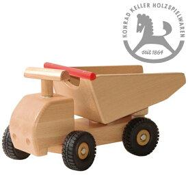 Konrad Keller ケラー社 Kダンプカー (大)〜ドイツのおもちゃメーカーKonrad Keller(ケラー社)のシンプルで美しいブナ材でできた木の車です。はじめての車のおもちゃにピッタリな木製ミニカーシリーズ。誕生日プレゼント 1歳 1歳半 2歳 男の子 クリスマス 木製