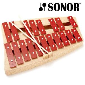 SONOR ゾノア社 二段メタルフォン NG30〜ドイツ有数の打楽器メーカーSONOR(ゾノア社)の幼児楽器「オルフシリーズ」。赤い鍵盤が印象的な鉄琴「メタルフォン NGシリーズ」です。