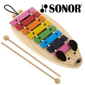 SONOR ゾノア社 マウスメタルフォン〜ドイツ有数の打楽器メーカーSONOR(ゾノア社)の幼児楽器「オルフシリーズ」。初めて与える楽器こそ高品質であってほしいとの思いで開発されたTOY SOUND