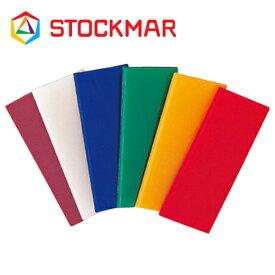 [メール便可] Stockmar シュトックマー社 蜜ろう粘土 6色6枚セット 125g〜ドイツ、Stockmar(シュトックマー社)の高い透明感と美しい発色を持つ安全性の高い自然素材の蜜蝋ねん土です。