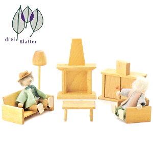 Drei Blatter ドライブラッター社 ドールハウス 人形の家用 居間セット〜ドイツの木製玩具メーカー、Drei Blatter(ドライブラッター社)の木製ドールハウス用の家具セットです。