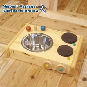 Norvert ノルベルト社 テーブルキッチン〜ドイツのおもちゃメーカーNorvert(ノルベルト社)の子どもでも持ち運びが簡単なかわいい木製おままごとキッチンです。