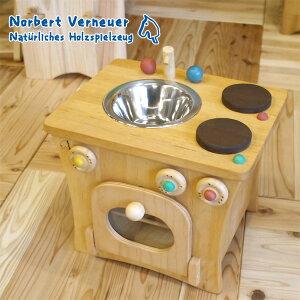 Norvert ノルベルト社 プッペンキッチン〜ドイツのおもちゃメーカーNorvert(ノルベルト社)の子どもでも持ち運びが簡単なかわいい木製おままごとキッチンです。