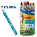 LYRA リラ社 FERBY ファルビー 色鉛筆 軸カラー 18色 PPボックスセット〜ドイツ・LYRA(リラ社)の人間工学から考えられた色鉛筆。少ない力で効率...