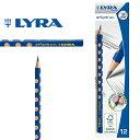 [メール便可] LYRA リラ社 Groove グルーヴスリム 鉛筆 HBグラファイト 12本入り〜ドイツ・LYRA(リラ社)の人間工学から考えられた鉛筆。可愛らしい水玉模様が正しい握り方をサポートし