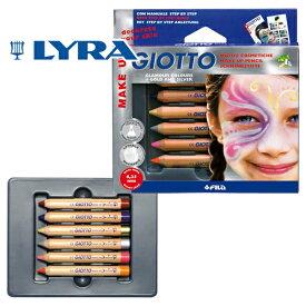 LYRA リラ社 フェイスペイント 追加色 6色セット〜ドイツ・LYRA(リラ社)のペンシルタイプのフェイスペイント基本色6色セットです。水で簡単に落とせます。様々なシーン・イベントで活躍します。