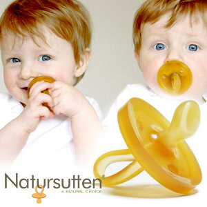 [メール便可] Eco Baby エコ ベビー社 おしゃぶり NATURSUTTEN ナチュアスッテン オリジナル枠 歯科矯正型〜デンマークの天然ゴム100%のおしゃぶり。ベビーにも地球にもやさしいおしゃぶりです。