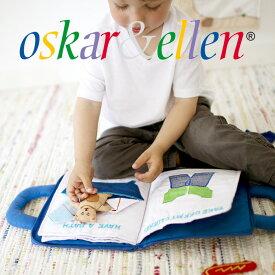 Oskar&Ellen オスカー&エレン社 布絵本 グッドナイトブック ブルー(クマ)〜北欧スウェーデンのOskar&Ellenのお人形が飛び出す布絵本!お人形を使って寝る前の作業を英語で学べます!