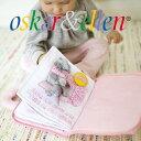 Oskar&Ellen オスカー&エレン社 布絵本 グッドナイトブック ピンク(うさぎ)〜北欧スウェーデンのOskar&Ellenのお人形が飛び出す布絵本!お人形を使って寝る前の作業を英語で学べます!