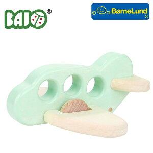 [Bornelund ボーネルンド]BAJO バヨ プッシュトーイ 大きなヒコウキ ミントグリーン BAJO バヨ社の、男の子、女の子の出産祝いやハーフバースデイ、1歳、2歳の誕生日やクリスマスプレゼント
