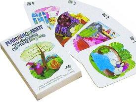 [メール便可] エバマリア・オットーハイドマン カードゲーム カルテット グリム〜ドイツを代表する絵本作家、エバマリア・オットーハイドマンのイラストを用いたカードゲーム「カルテット グリム」です。