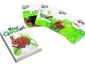 [メール便可] エバマリア・オットーハイドマン カードゲーム カルテット 動物〜ドイツを代表する絵本作家、エバマリア・オットーハイドマンのイラストを用いたカードゲーム「カルテット 動物」です。
