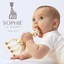 Vulli ヴュリ社 キリンのソフィー〜赤ちゃんの初めてのお友達にオススメなフランスからやってきたお人形『きりんのソ…