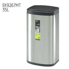 週末店内商品ポイント最大18倍 ゴミ箱 ダストボックス EKO ドラ センサービン 前開き EK9267MT 35L シルバー DARA SENSOR オート 【送料無料】