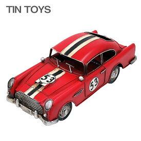 ブリキのおもちゃ racing car 車 car 置物 オブジェ インテリア小物 レトロ アンティーク インスタ映え 43015 【送料無料】