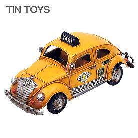 ブリキのおもちゃ taxi 車 car タクシー 置物 オブジェ インテリア小物 レトロ アンティーク インスタ映え 43017 【送料無料】