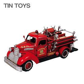 在庫少要確認 ブリキのおもちゃ fireengine 消防車 ディスプレイ 玩具 置物 インスタ映え オブジェ インテリア小物 レトロ アンティーク 車 【送料無料】
