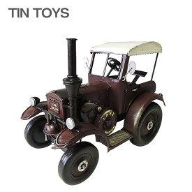 マラソンポイント5倍 ブリキのおもちゃ tractor トラクター ディスプレイ 玩具 置物 インスタ映え オブジェ インテリア小物 レトロ アンティーク 車 【送料無料】