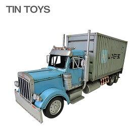 在庫少要確認 ブリキのおもちゃ trailer トレイラー ディスプレイ 玩具 置物 インスタ映え オブジェ インテリア小物 レトロ アンティーク 車 【送料無料】