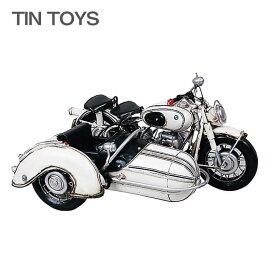 ブリキのおもちゃ side car サイドカー オートバイ 玩具 置物 インスタ映え オブジェ インテリア小物 レトロ アンティーク 車 【送料無料】