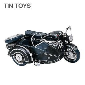在庫少要確認 ブリキのおもちゃ side car サイドカー オートバイ 玩具 置物 インスタ映え オブジェ インテリア小物 レトロ アンティーク 車 【送料無料】