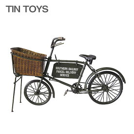 ブリキのおもちゃ bicycle 自転車 オートバイ 玩具 置物 インスタ映え オブジェ インテリア小物 レトロ アンティーク 車 【送料無料】