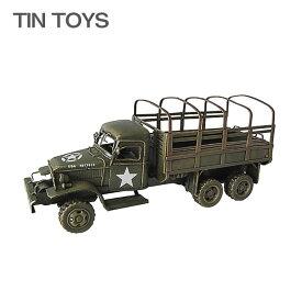 ブリキのおもちゃ truck 軍用車両 軍用トラック ジープ 戦車 玩具 置物 インスタ映え オブジェ インテリア小物 レトロ アンティーク 車 乗り物 送料無料