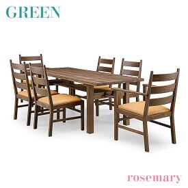 GREEN rosemary ダイニング7点セット 150幅 ウォールナット R-021 R-007 R-005 本革 リビング ダイニング 食卓 机 セラウッド塗装 グリーン ローズマリー 【送料無料】