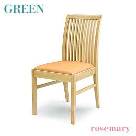 30日店内商品ポイント最大18倍 GREEN rosemary サイドチェア C オーク R-010 リビング ダイニング イス 椅子 セラウッド塗装 グリーン ローズマリー 【送料無料】