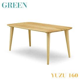 30日店内商品ポイント最大18倍 GREEN YUZU ダイニングテーブル B 160 オーク Y-024 食卓 机 木製 セラウッド塗装 グリーン ユズ 【送料無料】