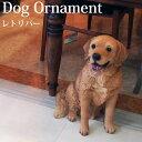 Ngw ornament 01