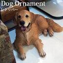 Ngw ornament 02