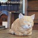 Ngw ornament10