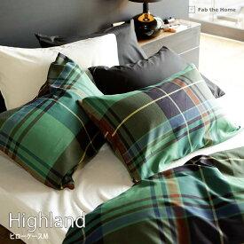 15日ポイント8倍 ピローケース 枕用カバー カバー Mサイズ 寝具 グリーン ツイルチェック 綿 Fab ファブザホーム ハイランド