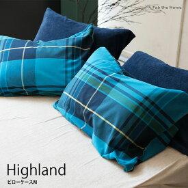 15日ポイント8倍 ピローケース 枕用カバー カバー Mサイズ 寝具 ブルー ツイルチェック 綿 Fab ファブザホーム ハイランド