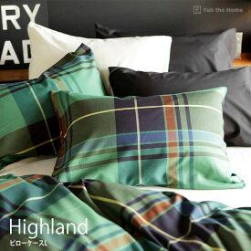 15日ポイント8倍 ピローケース 枕用カバー カバー Lサイズ 寝具 グリーン ツイルチェック 綿 Fab ファブザホーム ハイランド