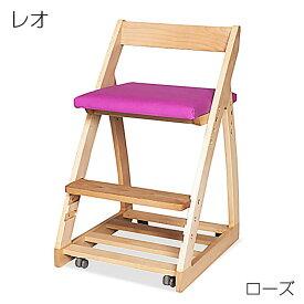 2020年度 杉工場 学習机用チェア 学習椅子 イス キャスター付 日本製 アルダー材 木製 布座 ローズ レオ 【送料無料】