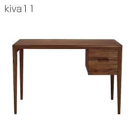 2020年度 在庫少要確認 kiva11 ウォールナット デスク 幅110cm※本商品はデスクのみです 杉工場 デスク 書斎机 国産 木製 リモートワーク 【送料無料】