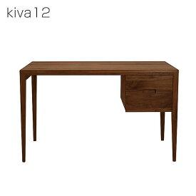 2020年度 在庫極少要確認 kiva12 ウォールナット デスク 幅120cm※本商品はデスクのみです 杉工場 デスク 書斎机 国産 木製 リモートワーク 【送料無料】