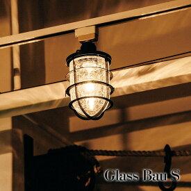 週末ポイント最大18倍 在庫少要確認シーリングライト 照明 天井取付 1灯 スチール ガラス アルミ シンプル 電球 LED電球対応 マリン 海 ナチュラル ギフト 【送料無料】