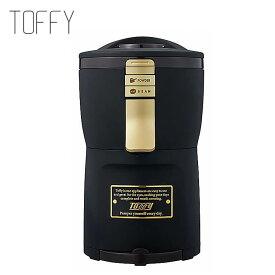 コーヒーメーカー coffee ドリップ ミル付き 全自動 1杯分 クラシック レトロ シンプル おしゃれ K-CM7-RB toffy 【送料無料】