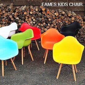 キッズ チェア イームズ DAW 子供 椅子 ジェネリック家具 リプロダクト デザイナーズチェア デザイナーズ家具 【送料無料】