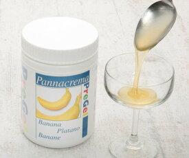 バナナ 1.1kg【RCP】