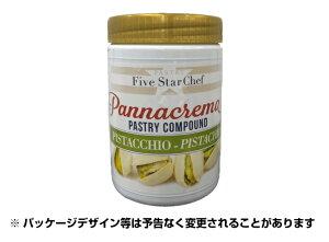 プリジェルピスタチオ1.1kg【RCP】