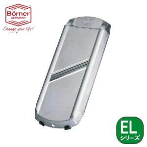 ドイツ製 ベルナー EL 薄切りスライサーステンレス【5500円以上お買い上げで送料無料】