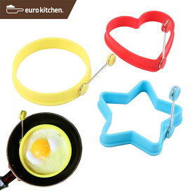 ユーロキッチン eurokitchen シリコンエッグリング3個セット(エッグ・パンケーキリング、ホットケーキ、シリコン焼き型)丸:黄、星:青、ハート:赤【5400円以上お買い上げで送料無料】